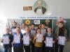 У рамках Тижня української мови в Артемівській школі №24 серед учнів 5-9 класів було проведено творчий конкурс «Диво калинове – чари барвінкові» на кращу декламацію поезій про мову.
