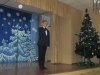 «Різдвяна зірка» - саме так називалася концертна програма, яку подарували глядачам вихованці творчих колективів Артемівського МЦДЮ.
