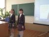 12 травня було проведено перше засідання  шкільного наукового товариства «Пролісок».