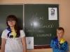 Вшанування 160-х роковин від дня народження І.Я.Франка у НВК №11 м. Бахмута