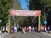 Дітвора навчальних закладів міста Бахмута весело відсвяткувала День міста