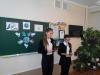 У рамках заходів до Міжнародного Дня Миру, запланованих Управлінням освіти Бахмутської міської ради, у навчальних закладах пройшла низка заходів.