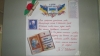 День писемності у Бахмутській школі №12