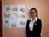 З метою підвищення рівня правової освіти учнів Бахмутського НВК №11, а також забезпечення їх конституційного права знати свої права та обов'язки було проведено низку заходів до Всеукраїнського тижня права.