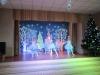Зимові канікули у Бахмутському міському Центрі дітей та юнацтва