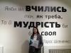 Учениця 10 класу Бахмутської школи №5 Анастасія Єрофтієва взяла участь у IV Всеукраїнському бізнес-турнірі «Стратегія фірми – 2017».
