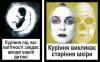 Рисунки, предупреждающие о вреде курения, (утверждены постановлением Кабинета Министров Украины от 19.01.2011г. №306)