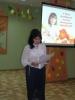 Напередодні професійного свята - Всеукраїнсього Дня дошкілля - на базі дошкільного навчального закладу №55 «Ведмежатко» відбулась педагогічна вітальня присвячена темі: «Сучасному садочку – сучасний педагог».