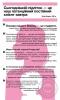 """Накануне Всемирного дня без табака в пресс-пойнте Верховной Рады Украины заработала выставка плакатов под названием """"Рассекреченные документы табачной индустрии"""". На ней представлены постеры с реальными цитатами представителей табачной индустрии."""