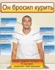 В Україні продовжує зменшуватися поширеність тютюнокуріння