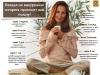 В 2013 году Всемирный день без табака проводится под девизом «Запрет на рекламу, стимулирование продажи и спонсорство табачных компаний».