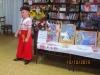Для  юних читачів міська бібліотека для дітей спільно зі школою мистецтв підготувала і провела 14.10.2014р. осіннє свято  в рамках музичної вітальні «І Покровом святим укрила».