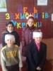 13 жовтня в Артемівській школі №1 відбулось Свято мужності і відваги, приурочене до Дня Захисника України.