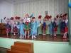 В актовій залі Артемівської школи №18 відбулась святкова концертна програма, присвячена Дню захисника України